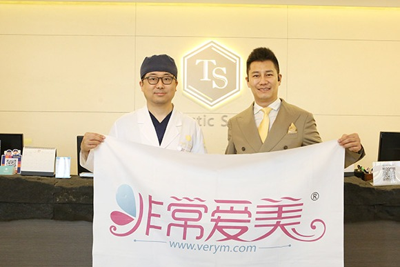 韩国TS整形医院环境