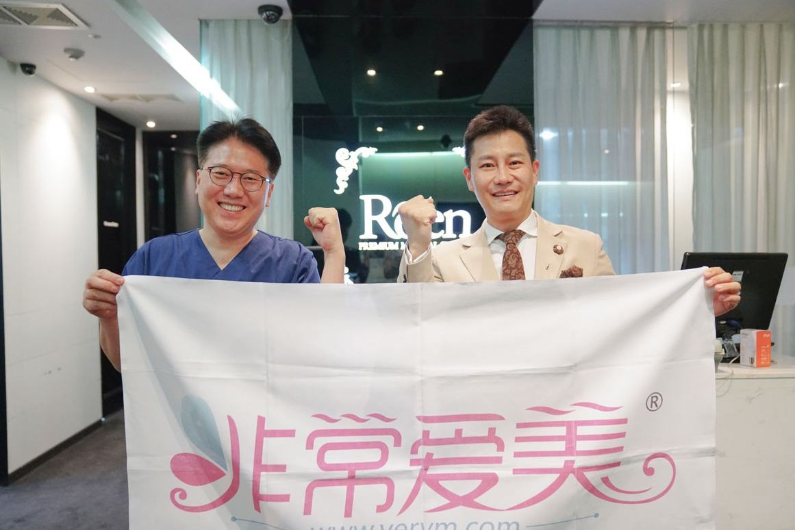 韩国roen妇科医院