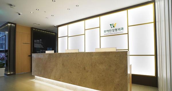 韩国优雅人整形外科环境