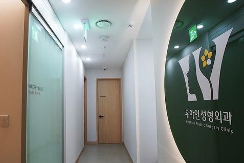 韩国优雅人整形外科走廊照片
