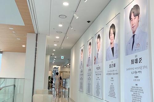 VG百利酷医院照片