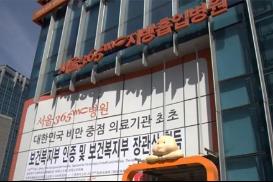 韩国365mc整形外科