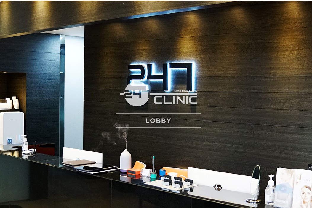 韩国247整形医院