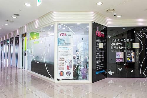 韩国Qline女性医院