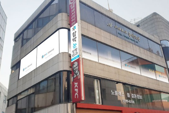 韩国大眼睛整形外科