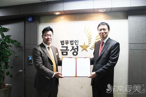 非常爱美总裁郑朝峰先生与锦声律师事务所负责人签署协议后合影