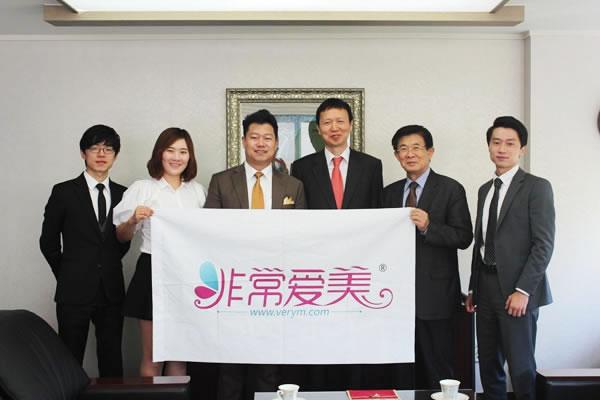 非常爱美网总裁一行与韩国锦声律师事务所主要代表合影