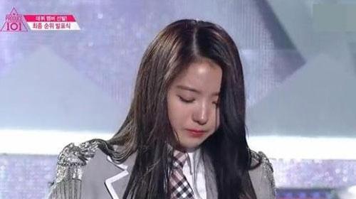 韩国艺人任娜英