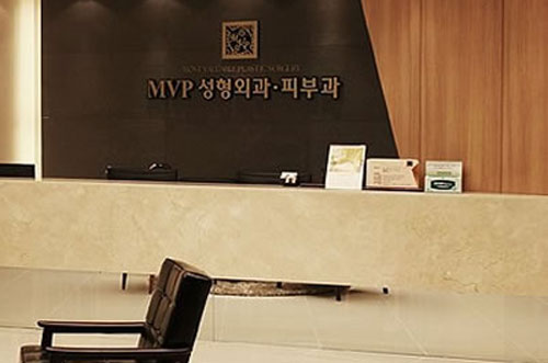 韩国MVP整容整形医院前台
