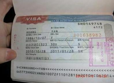 韩国整形医疗观光签证