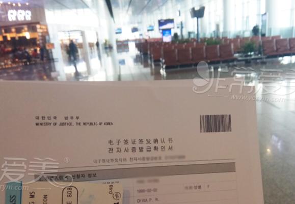 韩国医疗签证办理流程