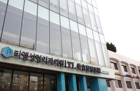 韩国TL整形医院排名前十