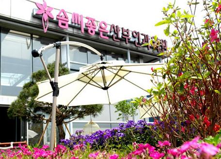 韩国好手艺妇科排名前十