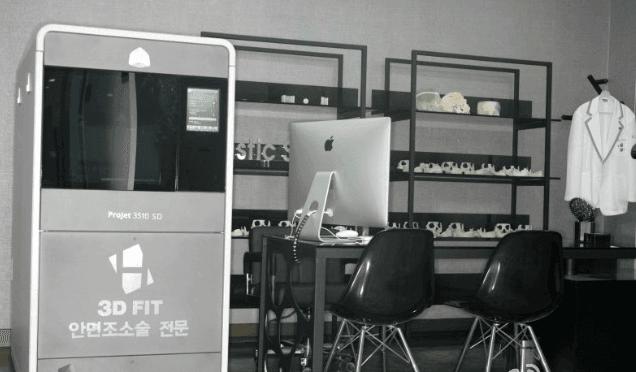 白汀桓整形医院3D打印机
