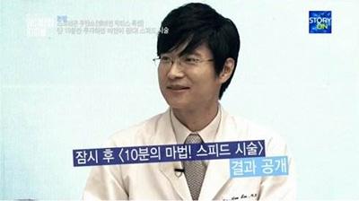 韩国李泰喜医生图