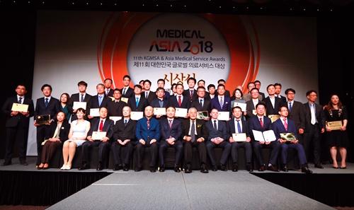2018医疗亚洲第11届全球医疗服务获奖单位合影