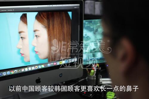 韩国碧夏整形外科鼻子整形案例