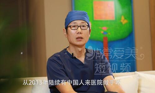 清潭第一成镇模医生