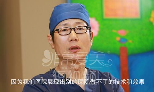 清潭第一成镇模院长访谈