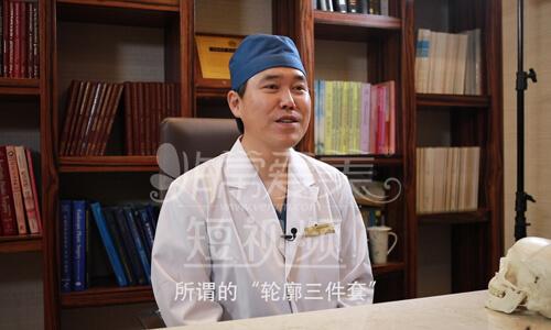 韩国faceline整形医院李真秀院长