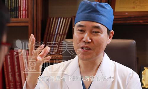 韩国FACELINE李真秀院长访谈