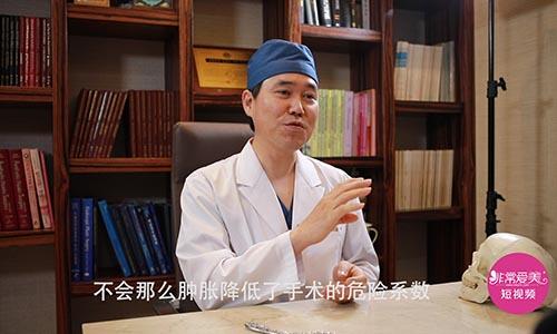 韩国faceline医院李真秀院长访谈视频