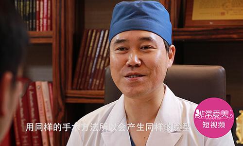 韩国faceline李真秀院长访谈视频