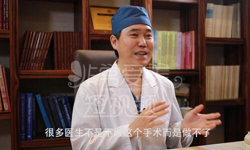 faceline李真秀医生视频