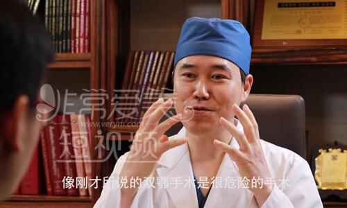 faceline李真秀医生专访视频