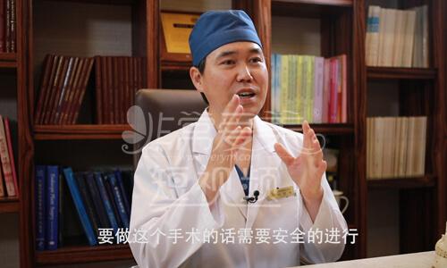 faceline李真秀医生访谈视频截图