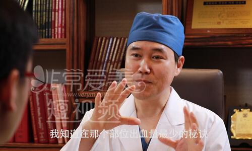 faceline李真秀院长访谈视频图片