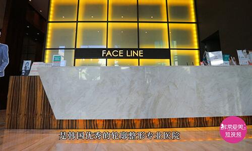 韩国faceline菲斯莱茵整?形医院大厅