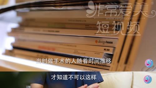 韩国清潭第一李炳玟从历史角度看整容发展后果