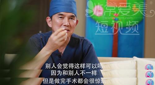 韩国清潭第一李丙玟鼻中?隔软骨隆鼻手术