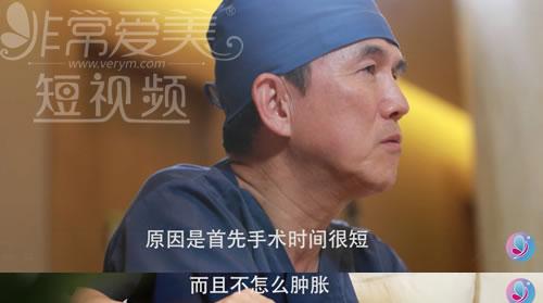 韩国清潭第一李丙玟鼻中隔软骨隆鼻恢复时间