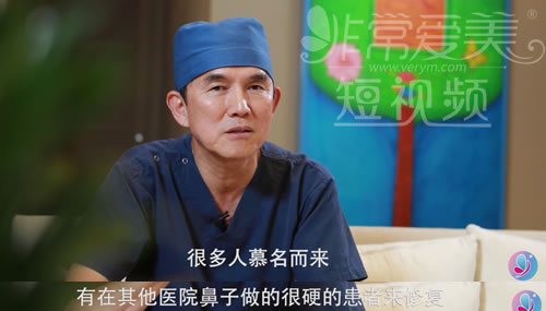 韩国清潭第一李丙玟鼻中隔软骨隆鼻修复