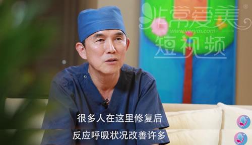 韩国清潭第一李丙玟鼻中隔软骨隆鼻修复效果