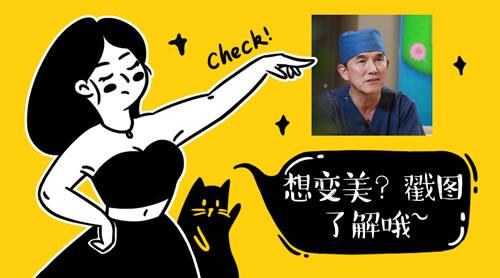 韩国清潭第一李丙玟鼻中隔软骨隆鼻商务通图片