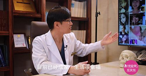 韩国faceline李泰喜院长访谈视频