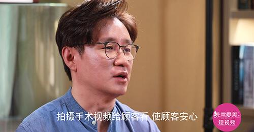 韩国原辰医院朴原辰访谈视频截图