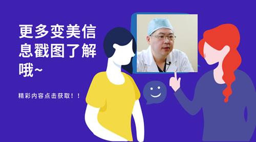 韩国will医院变美方法