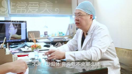 韩国will修复硬鼻头有绝招硬鼻头使用假体