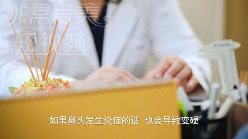 韩国will修复硬鼻?头有绝招解决鼻部发炎