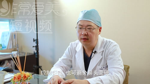 韩国will修复硬鼻头有绝招如何控制?鼻部炎症