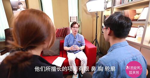 韩国朴原辰访谈视频图片