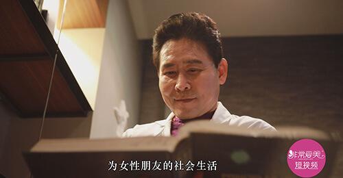 韩国好手艺医院尹虎珠院长视频
