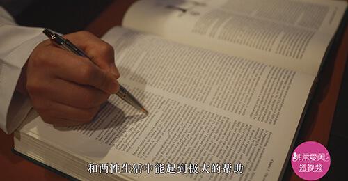 韩国好手艺医院尹虎珠院长视频截图