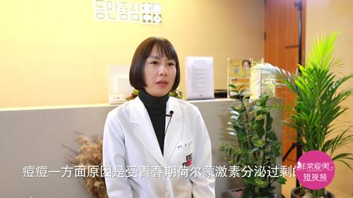 韩国童颜中心:痘痘的成因