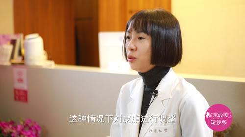韩国童颜中心:痘痘的祛除方法