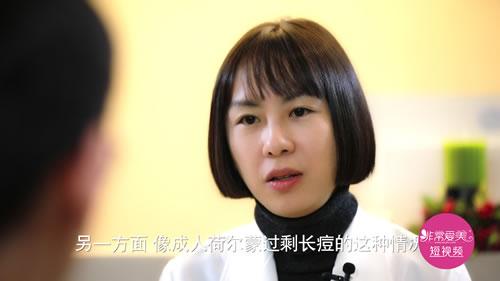 韩国童颜中心成年人长痘怎么办